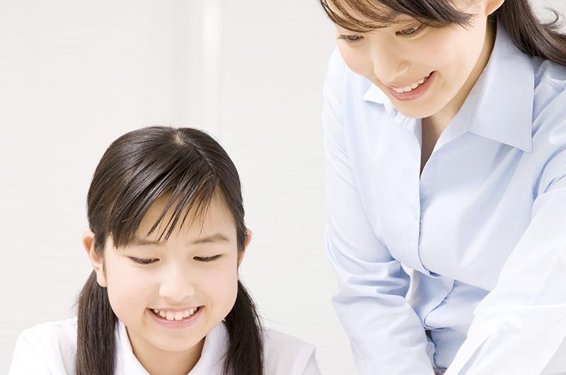 教師のきめ細かい指導