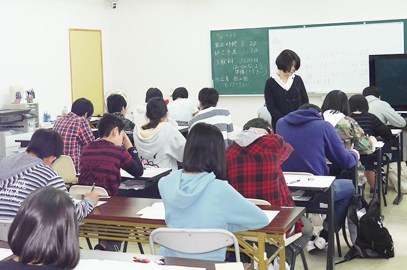 フクト実力判定+授業ごとの小テスト